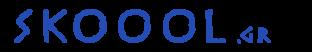 skoool.gr